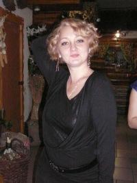 Земфира Абукова(бизикина), 9 октября 1994, Салават, id96039961