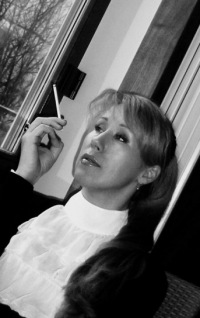 Наталья Сальникова, 17 февраля , Мстиславль, id121031711