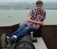 Алексей Черненко, 28 марта 1997, Новороссийск, id145447488