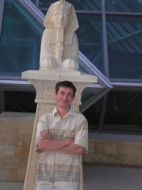 Georg Romanov, 18 мая , Челябинск, id153415196