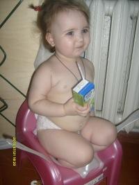 Милана Денисенко, 6 августа 1994, Никополь, id157059129