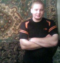 Юра Бендюг, 12 марта 1988, Екатеринбург, id29317846