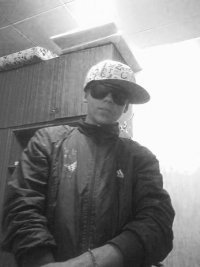 Иван Иванов, 27 января 1995, Екатеринбург, id94716961