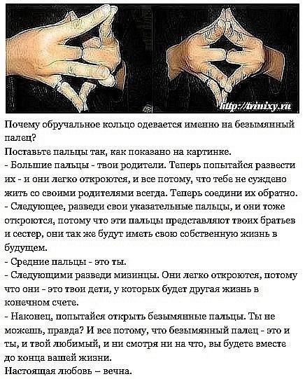 Вера Галкина | Новосибирск
