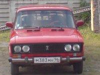 Вова Фрезе, 6 февраля 1981, Нижний Тагил, id68465399