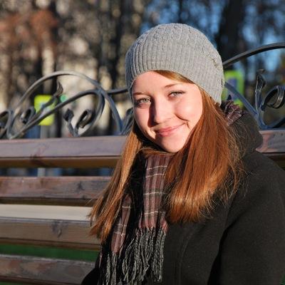 Алия Баширова, 17 января , Казань, id18352224