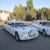 Лимузины в Брянске