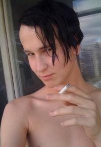 Павел Коданев, 11 февраля , Москва, id112870481