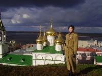 Наталья Новикова, 12 апреля , Тольятти, id112981189