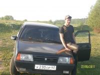 Андрей Афонькин, 19 сентября , Сасово, id114169113