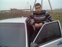 Arman Kocharyan, Ростов-на-Дону, id130359691