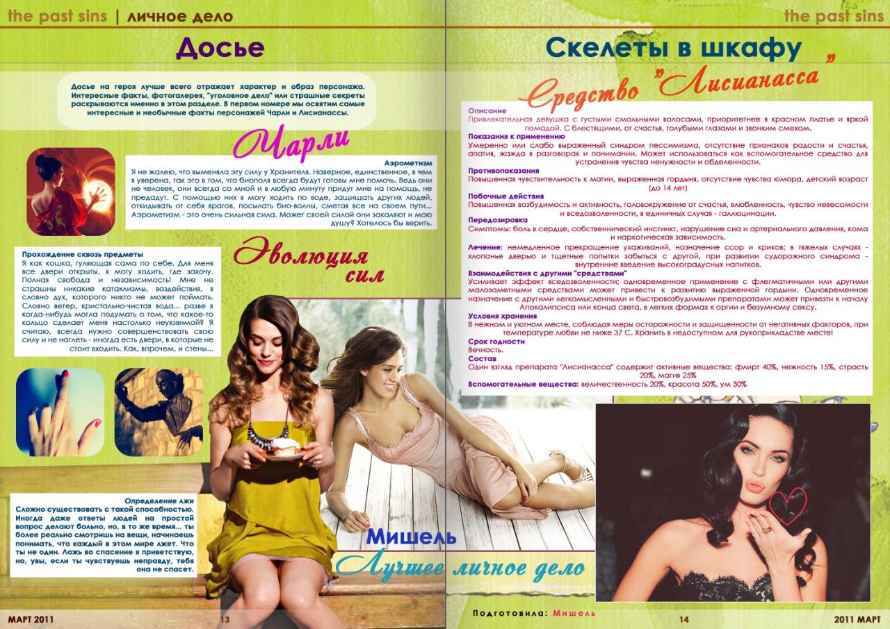 http://cs10431.vkontakte.ru/u25679864/129012966/z_29180bb4.jpg