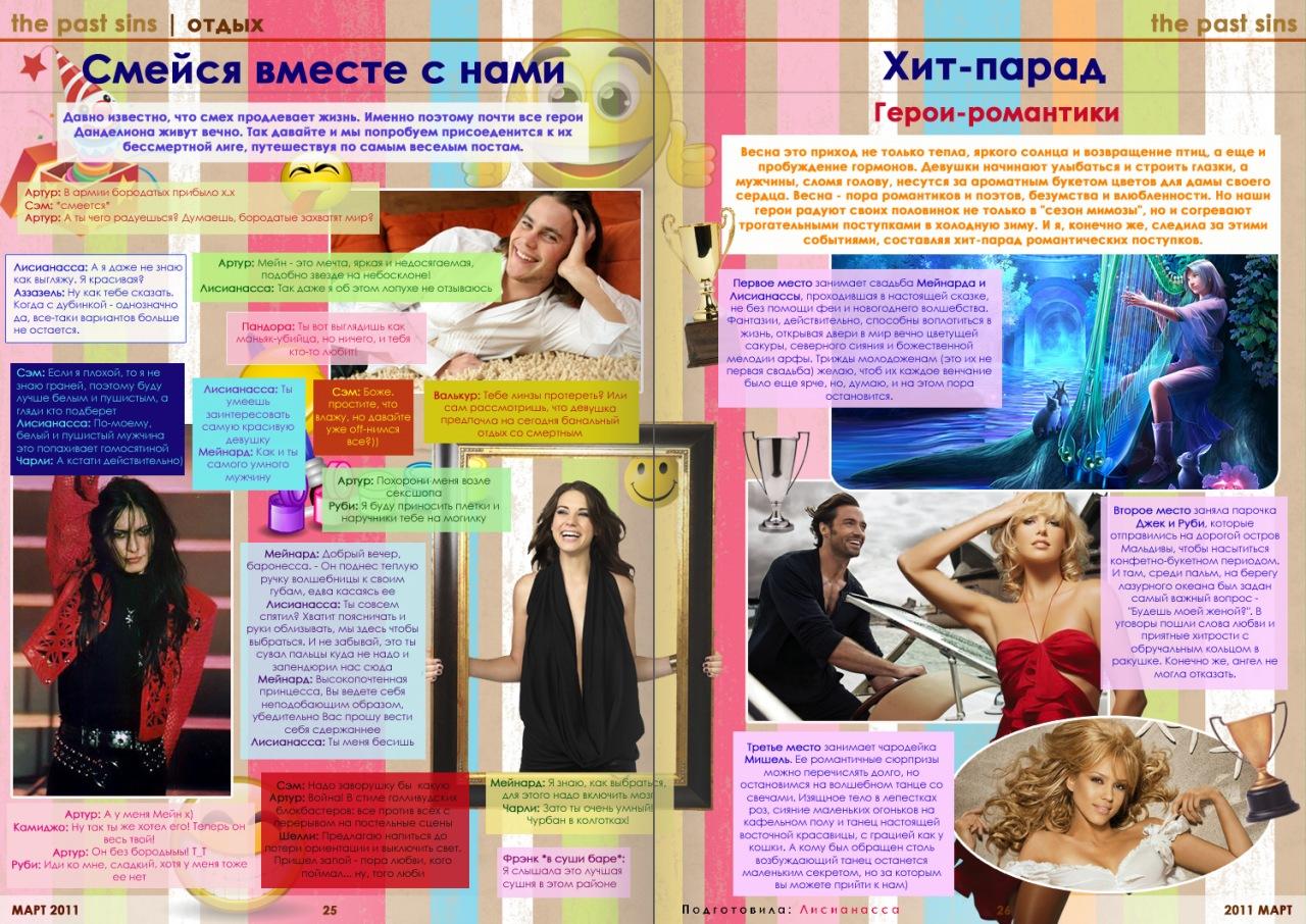 http://cs10431.vkontakte.ru/u25679864/129012966/z_43796ad9.jpg