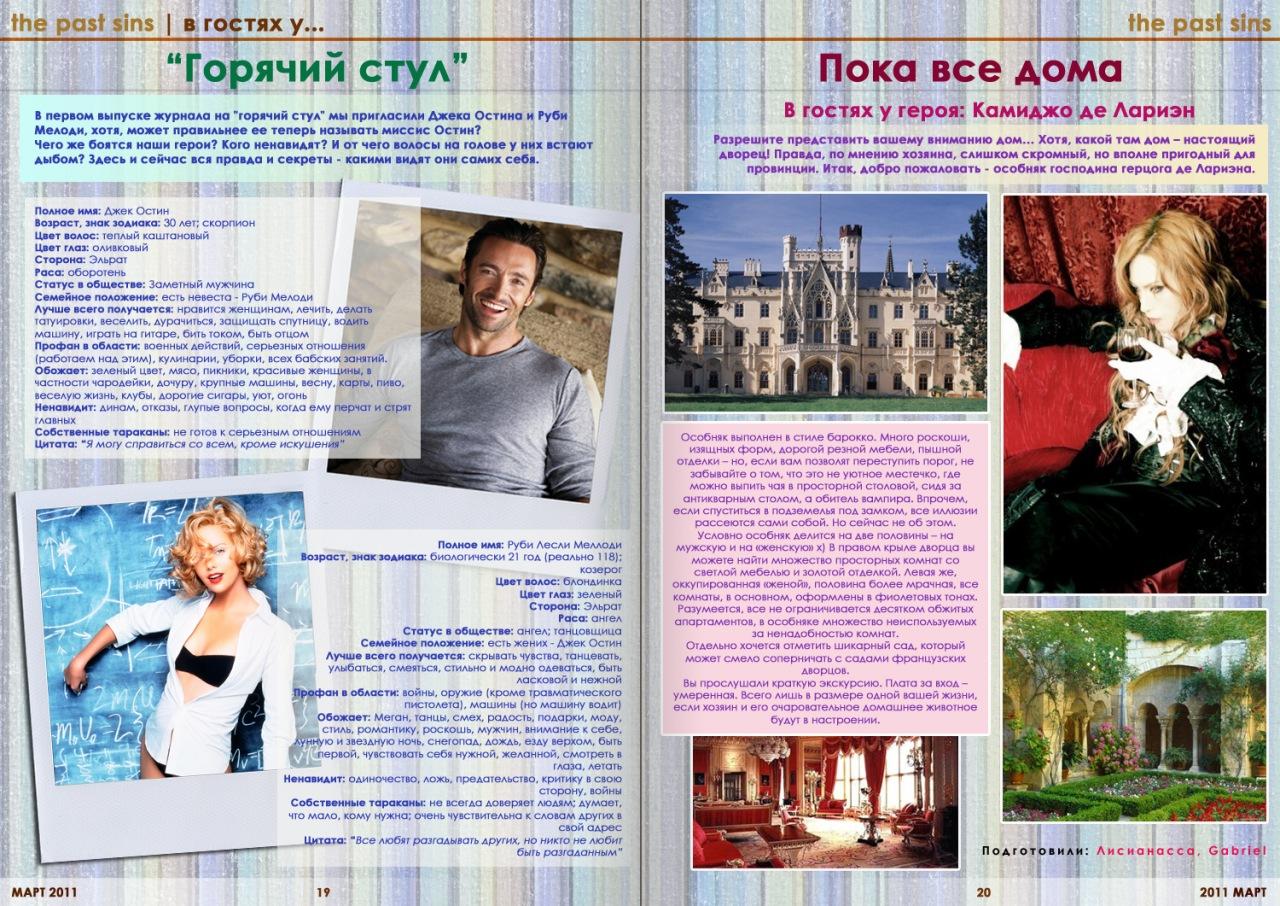 http://cs10431.vkontakte.ru/u25679864/129012966/z_6ac33ff0.jpg