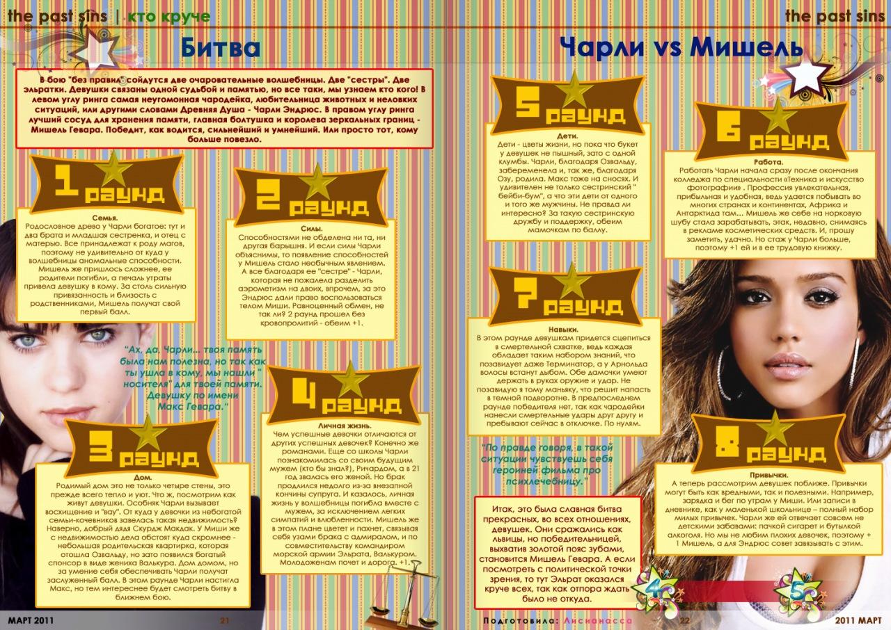 http://cs10431.vkontakte.ru/u25679864/129012966/z_6af56286.jpg