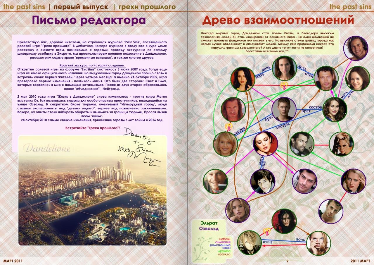 http://cs10431.vkontakte.ru/u25679864/129012966/z_799790f7.jpg