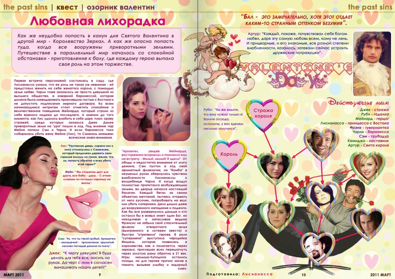 http://cs10431.vkontakte.ru/u25679864/129012966/z_9995ce17.jpg