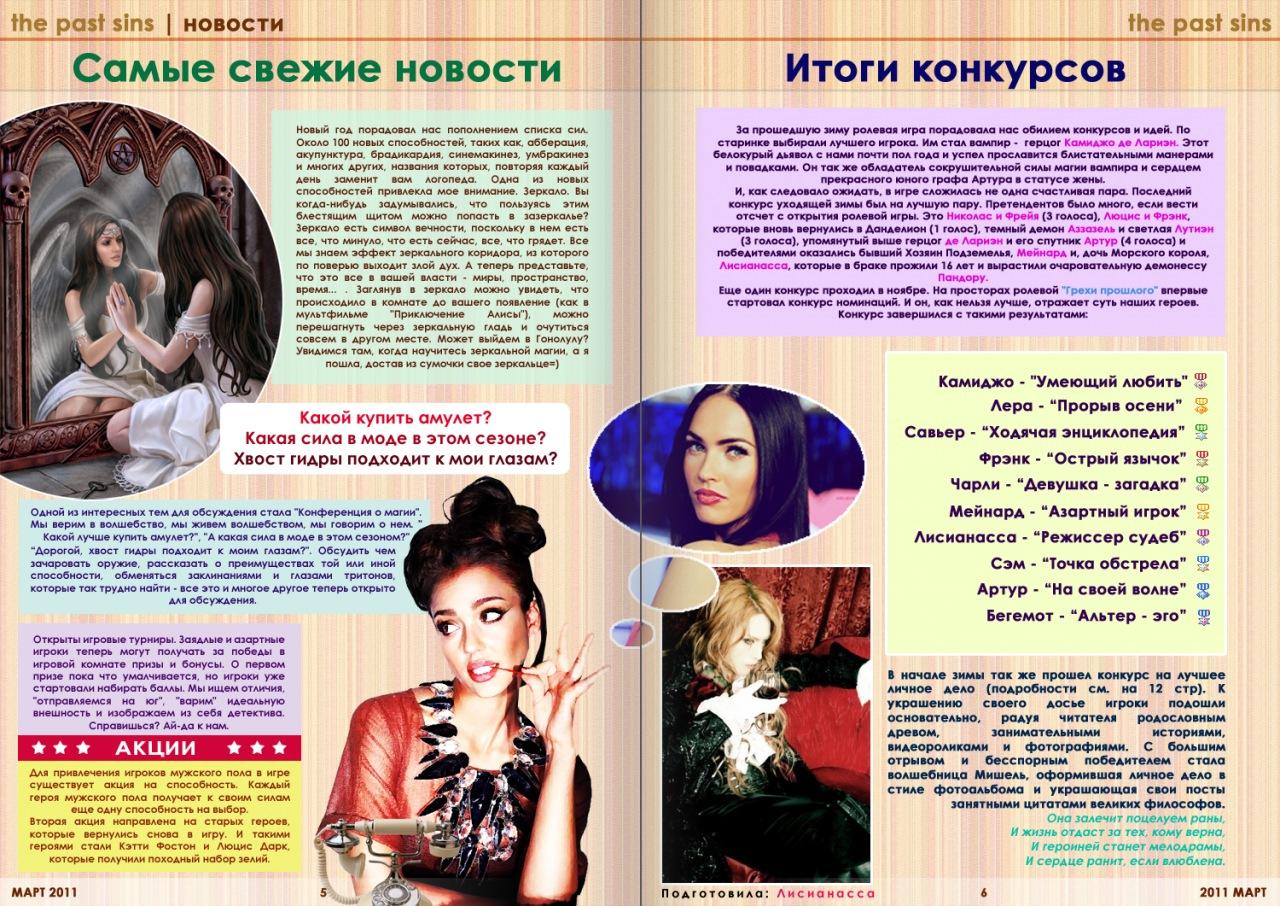 http://cs10431.vkontakte.ru/u25679864/129012966/z_999fc262.jpg