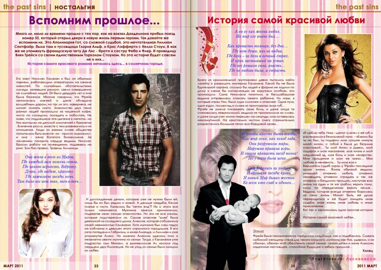 http://cs10431.vkontakte.ru/u25679864/129012966/z_9ef0e99a.jpg