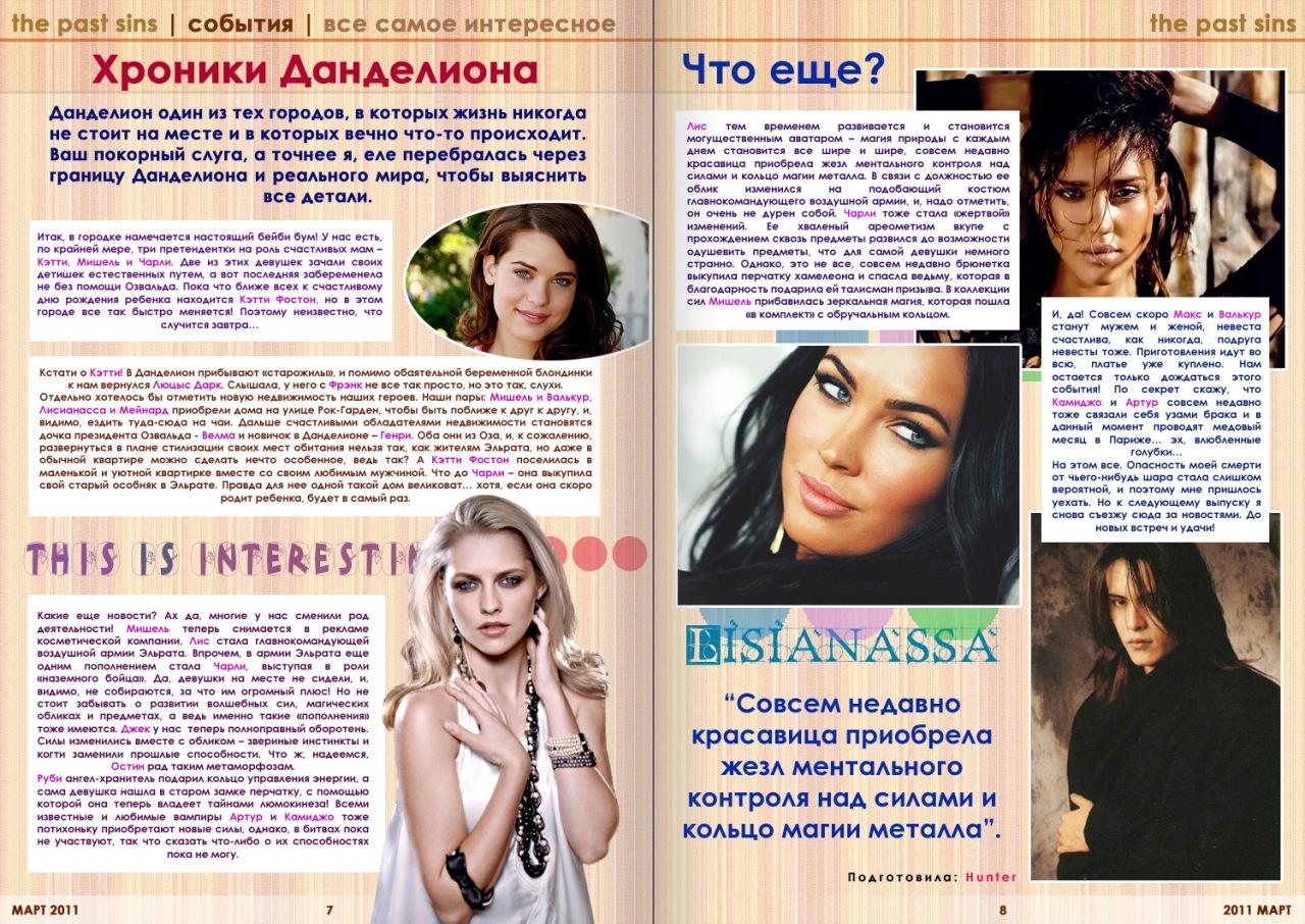 http://cs10431.vkontakte.ru/u25679864/129012966/z_a710eee3.jpg
