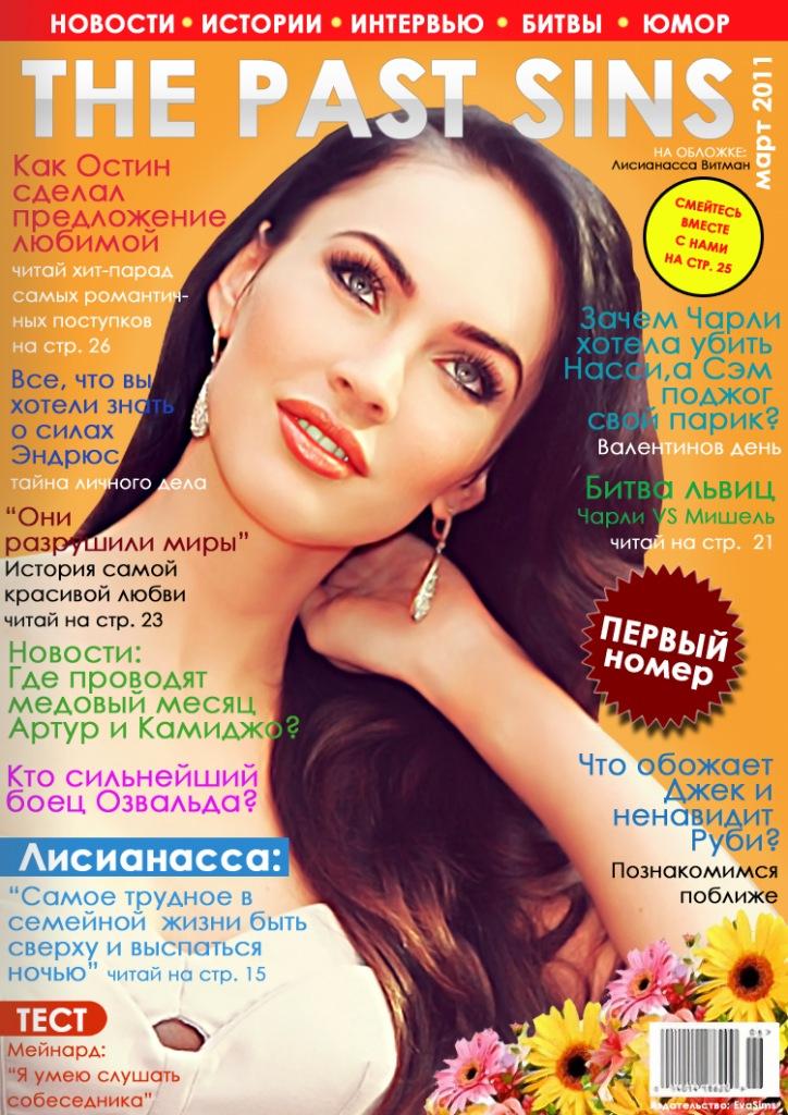 http://cs10431.vkontakte.ru/u25679864/129012966/z_ae82f65c.jpg