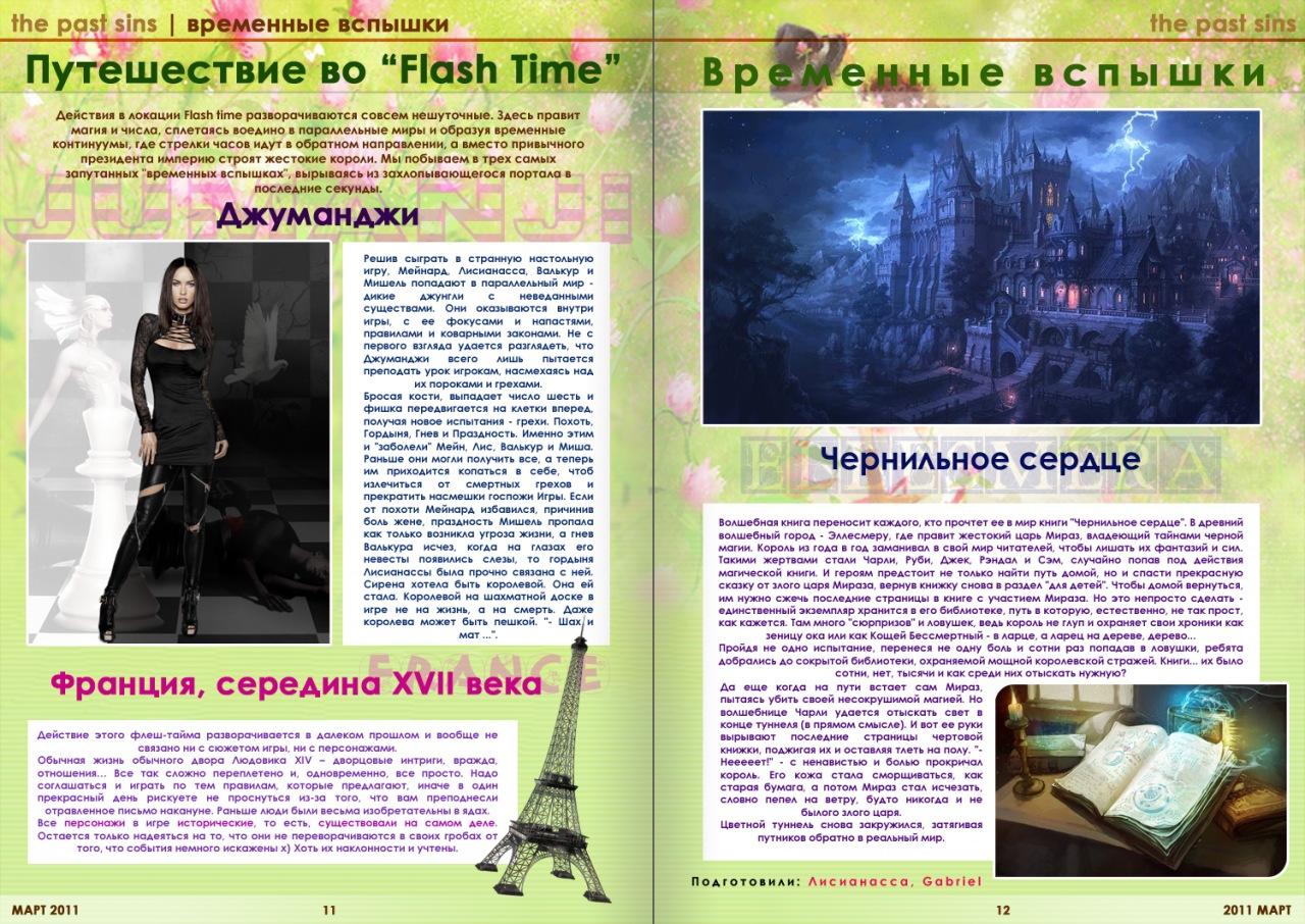 http://cs10431.vkontakte.ru/u25679864/129012966/z_b03538d3.jpg