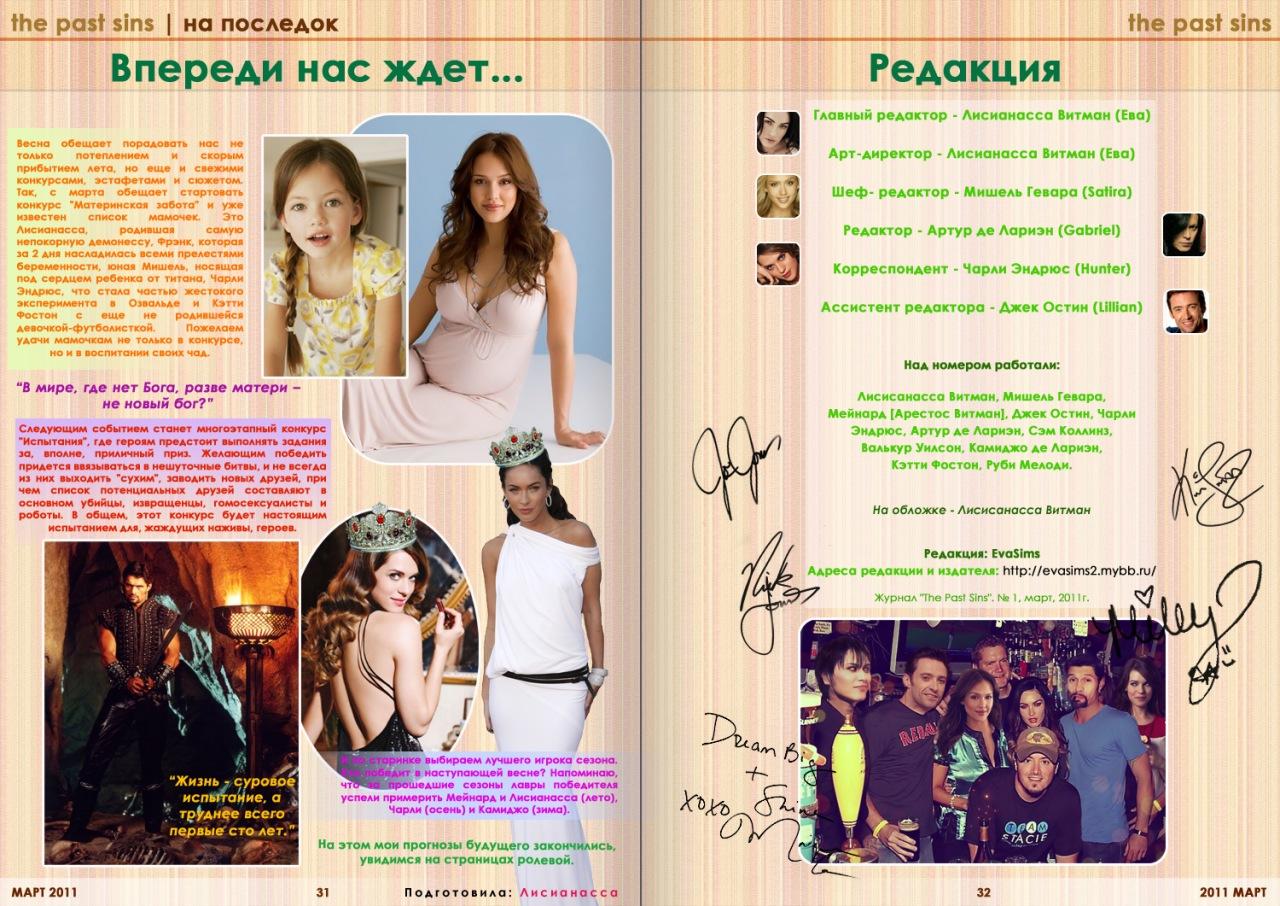 http://cs10431.vkontakte.ru/u25679864/129012966/z_bbc80669.jpg