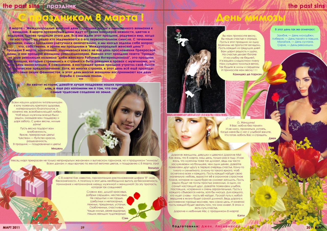 http://cs10431.vkontakte.ru/u25679864/129012966/z_d4320ff8.jpg