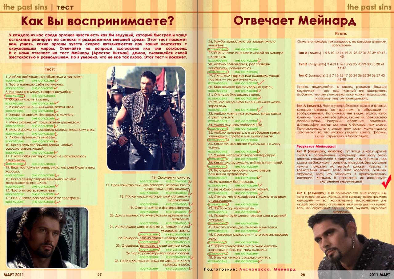http://cs10431.vkontakte.ru/u25679864/129012966/z_dcf05e5c.jpg