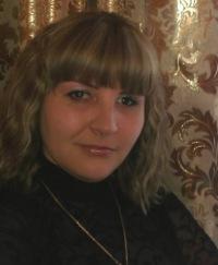 Марина Курбатова