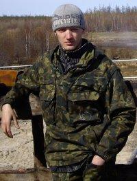Минченко Сергей