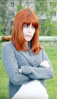 Rita Kudryashova, 29 января , Красноярск, id145315088