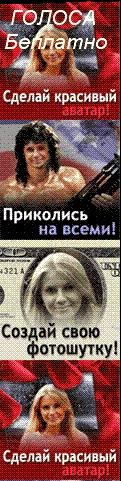 Танюша Лесницкая