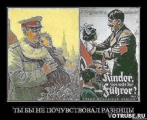 Луцк закупил специальные учебники истории о Голодоморе и подвигах бойцов УПА - Цензор.НЕТ 9049