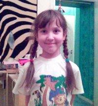 Анастасия Гелашвили, Санкт-Петербург, id86097672