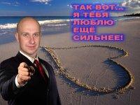Валентин Капитонов, 24 апреля , Киев, id93450369