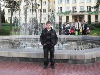 Наташа Близнюк, 12 декабря 1997, Новосибирск, id105231743