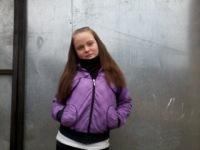 Соня Собина, 17 декабря , Воткинск, id127661417