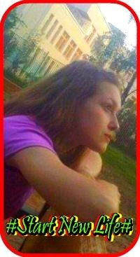 Нина Джоносова, 20 августа 1994, Москва, id63895388