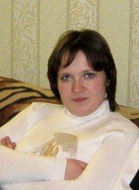 Таня Ивашкина, 1 октября 1965, Старая Русса, id75174968