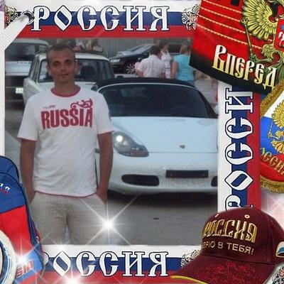 Роман Русаков, 18 декабря 1987, Орел, id66530443