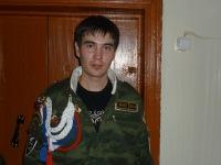 Роберт Агзямов, 16 августа 1988, Берестечко, id121085204