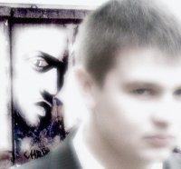 Степан Дёмин, 30 сентября , Новосибирск, id12158684