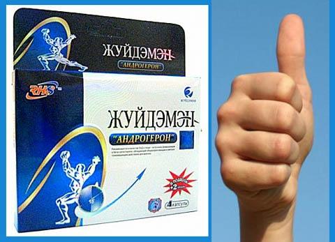 яндекс препараты для потенции
