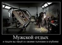 Андрей Иванов, 15 января 1989, Салават, id58612226