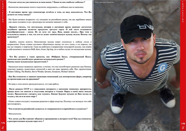 Andyrecords Com | Москва