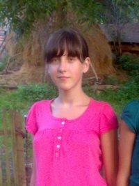 Ірина Семків, 28 января 1995, Нижний Новгород, id89482467