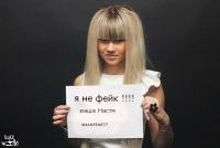 Настя Шевченко и Ефим Большаков (фейки stop) | ВКонтакте