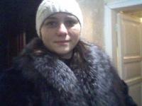 Ольга Ивасюк, 5 марта , Киев, id117659665
