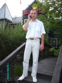 Дмитрий Смаровоз, 15 августа 1986, Саратов, id122172496